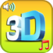 3D Sounds Ringtones APK Download Latest Version