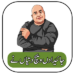 Funny Urdu Stickers For Whatsapp APK Download