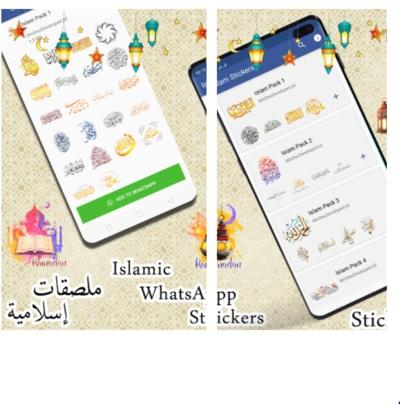 Ramadan Stickers For Whatsapp - Islamic Stickers