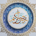 Ramadan Stickers For Whatsapp - Islamic Stickers